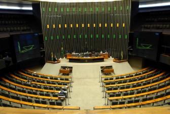 OS ALTOS E BAIXOS DO CONGRESSO – Parlamento normalmente trabalha menos em junho.
