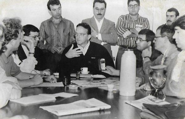Fundação da Frente Liberal no gabinete de Paulo Duarte