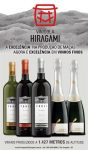 hiragai 2